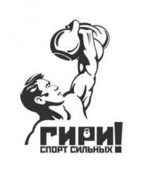Спортивный Костюм Ковровый Рисунок
